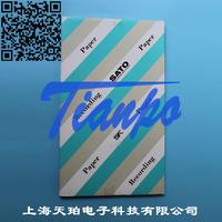 SATO佐藤溫濕度記錄紙 7210-62
