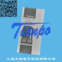 7005-62 佐藤記錄紙7005-62