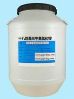 三甲基十八烷基氯化铵