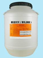 溴化十二烷基二甲基苄基铵新洁尔灭