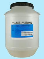 十二烷基三甲基氯化铵(1231氯型)