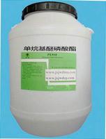 单烷基醚磷酸酯