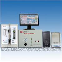 HW2000D型電弧紅外碳硫分析儀