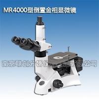 MR4000金相顯微鏡