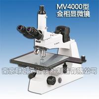 MV4000金相顯微鏡