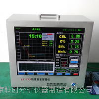 爐前快速分析儀,南京碳硅儀 LC-TS5M