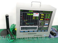 電腦碳硅儀,智能碳硅分析儀