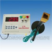 鐵水在線碳硅分析儀 LC-TS3