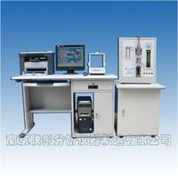 红外碳硫分析仪 HW2008D