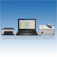 銅合金分析儀器 LC系列