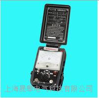 QJ41電雷管測試儀 QJ41
