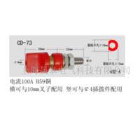 CD-64接線柱 CD-64