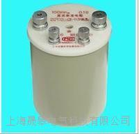 BZ6/1大功率標準電阻 BZ6/1