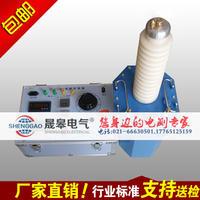 HSXYDJ係列交直流高壓試驗變壓器 HSXYDJ
