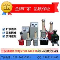 HSXYDQ係列超輕型高壓試驗變壓器 HSXYDQ