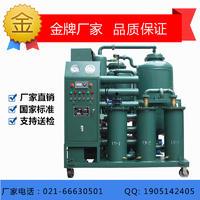 QZF廢潤滑油再生蒸餾成套設備 QZF
