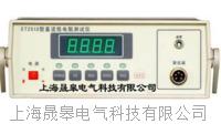 ET2513型直流低電阻測試儀 ET2513型