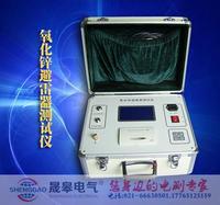 YBL-III抗幹擾氧化鋅避雷器帶電測試儀 YBL-III