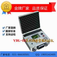 YBL-III氧化鋅避雷器帶電測試儀 YBL-III