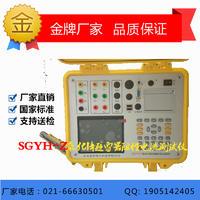 SGYH-Z氧化鋅避雷器阻性電流測試儀 SGYH-Z