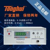 SG2511直流低電阻測試儀 SG2511