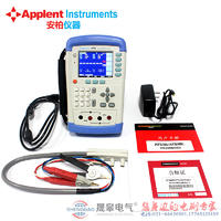 AT518(L)手持式直流低電阻測試儀 AT518(L)