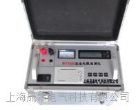 BY2580直流電阻速測儀 BY2580