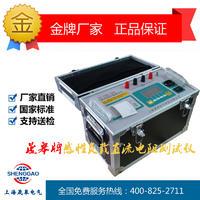 BY2580-5A感性負載直流電阻測試儀 BY2580-5A
