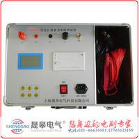 SGZZ-100A感性負載直流電阻測試儀 SGZZ-100A