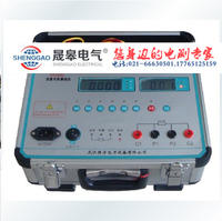 BC2540A型感性負載直流電阻測試儀 BC2540A型