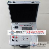 SGZR-3A三通道直流電阻測試儀 SGZR-3A