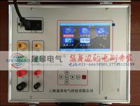 ZSZY三回路直流電阻測試儀 ZSZY