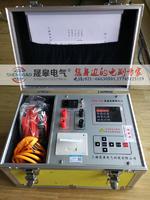 SGZZ-5A變壓器直流電阻快速測試儀 SGZZ-5A