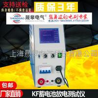 HDGC3986S蓄電池活化維護儀 HDGC3986S