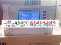 HDGC3580電能質量監測裝置 HDGC3580