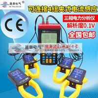 泰仕TES3600三相電力諧波測試儀 TES3600
