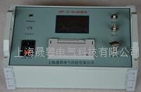SGP-IIISF6純度儀 SGP-III