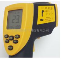 OT872紅外線測溫儀 OT872