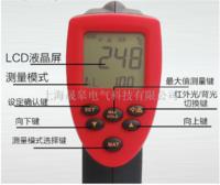 TM800L鋁鋅專用紅外測溫儀 TM800L