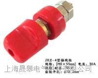 JXZ-3(50A)接線柱 JXZ-3(50A)