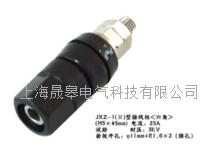 JXZ-1(Ⅱ)六角接線柱 JXZ-1(Ⅱ)