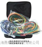 DCC-1.5型電力測試導線包 DCC-1.5