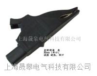 DCC-30mm(开口 )海豚夹