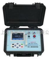 HDWG-501SF6氣體紅外激光定量檢漏儀 HDWG-501
