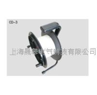 CD-3移動電纜盤 CD-3
