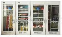 SG安全工具櫃供應商,廠家直銷,低價安全工具櫃 SG