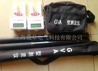 GVA-V型智能測流儀 GVA-V型