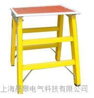 SG絕緣檢修高低凳 SG