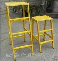 SG絕緣高低凳係列(玻璃鋼材質) SG