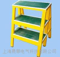 SG絕緣凳高低凳 SG